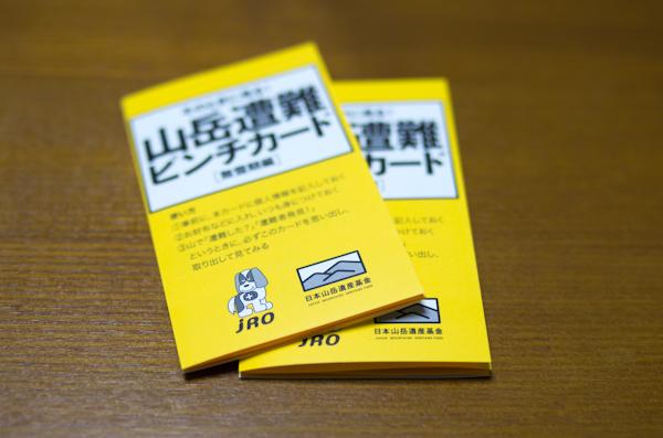IMGP3611.jpg